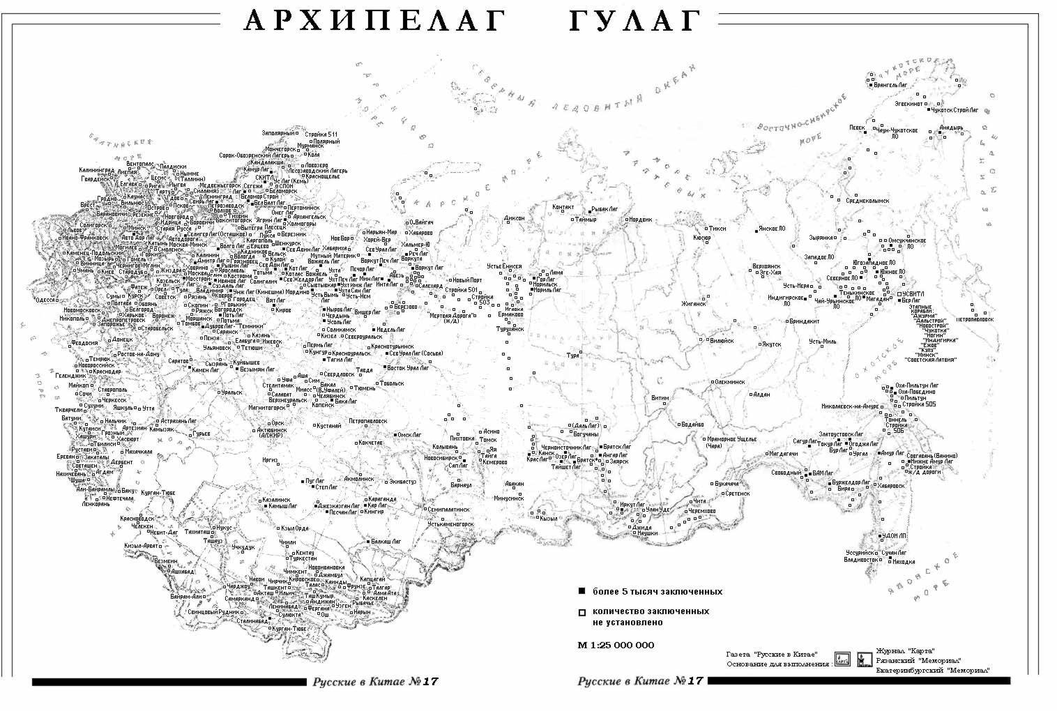 Страна с такой картой никогда не может быть моей родиной (для наглядности рядом - карта нацистских лагерей...